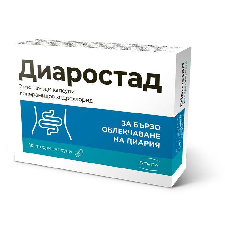Диаростад при диария 2 мг х10 капсули - Stada