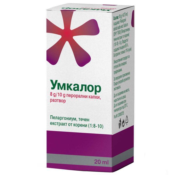 Умкалор перорални капки при остри инфекции на дихателни пътища x20 мл Naturprodukt