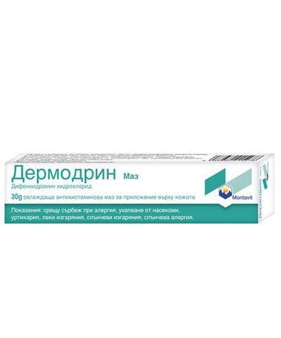 Дермодрин Маз х30 грама
