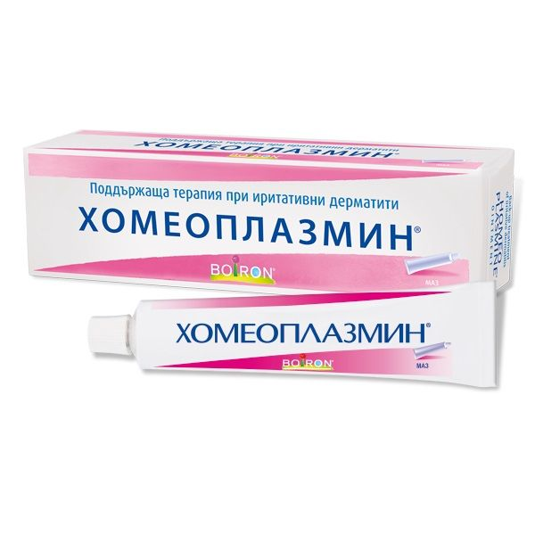 Boiron Хомеоплазмин маз х40 грама