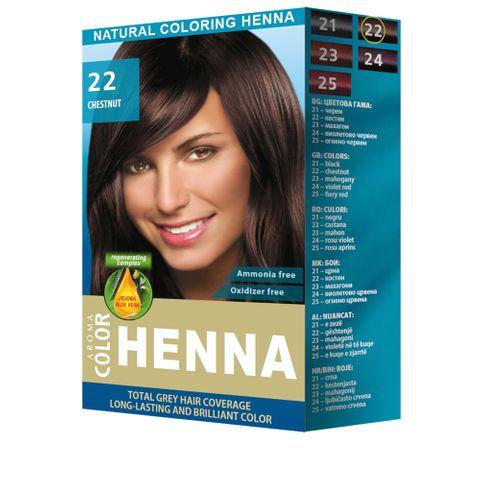 Aroma Color Henna Натурална оцветяваща къна на прах, цвят 22 Chestnut