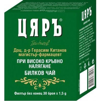 Билков чай Цяръ при високо кръвно налягане 30 пакетчета x1,5 грама