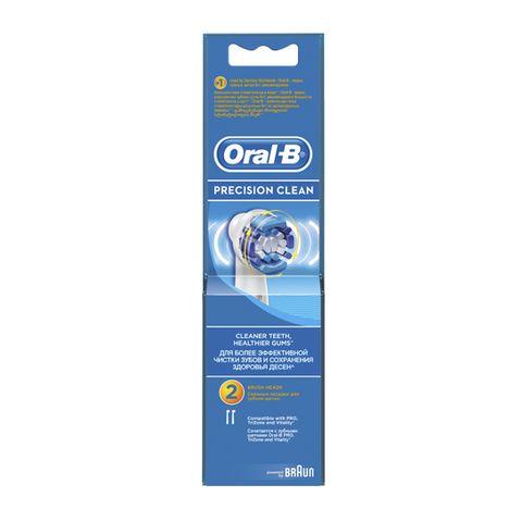 Oral B Precision Накрайник за електрическа четка за зъби x2 броя
