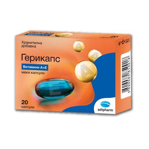 Adipharm Герикапс Витамини А и Е х20 капсули