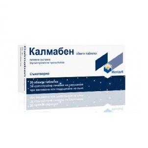 Калмабен сънотворно 50 мг х20 таблетки