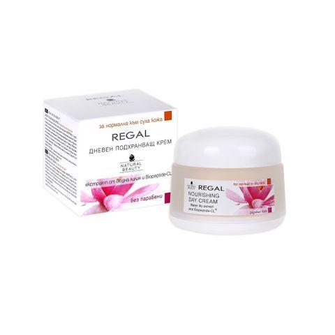 Regal Beauty Подхранващ дневен крем за лице за нормална към суха кожа х50 мл