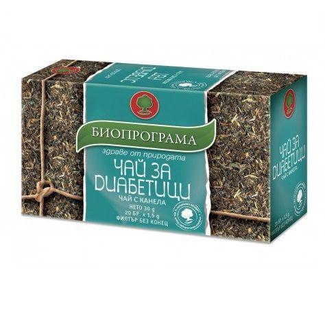 Биопрограма Чай за Диабетици С канела  х20 филтърни торбички