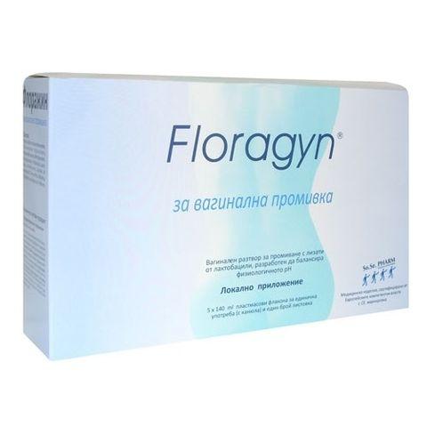 Флоражин Разтвор за вагинална промивка 140мл х5 флакона - So.Se. Pharm