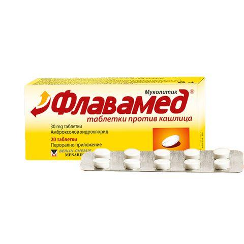 Флавамед при кашлица х20 таблетки Berlin Chemie