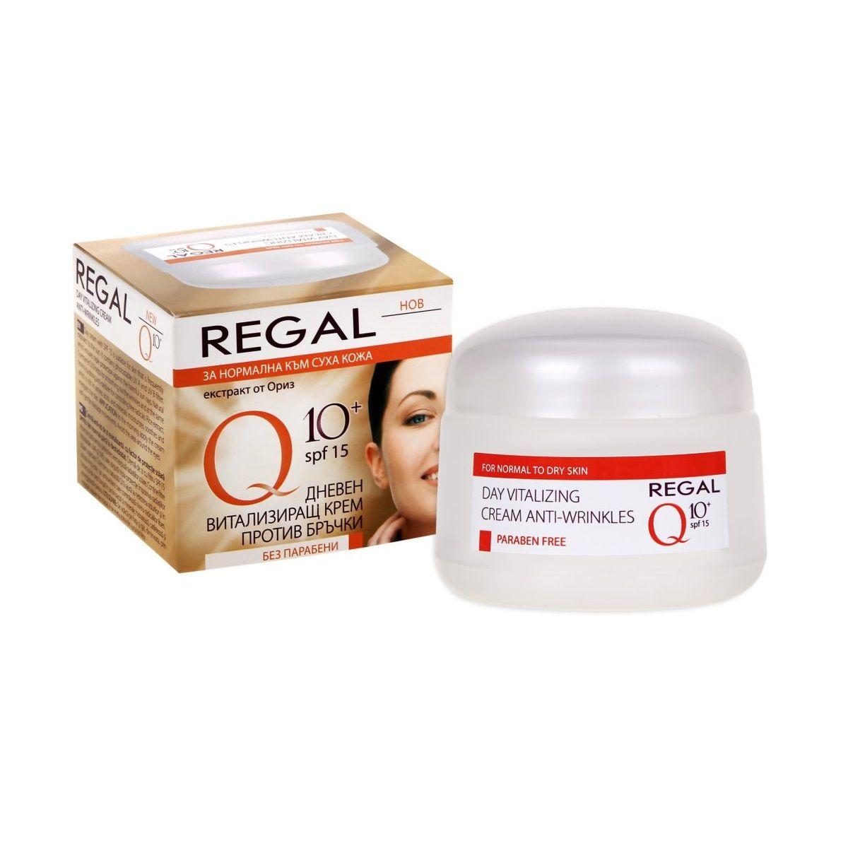 Regal Q10 Дневен крем против бръчки за нормална към суха..