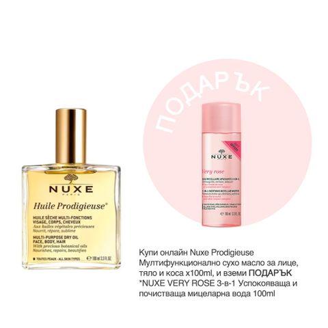 Nuxe Prodigieuse Мултифункционално сухо масло за лице, тяло и коса x100 мл