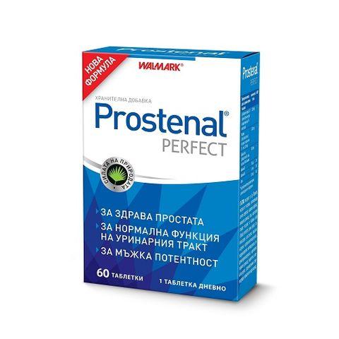 Walmark Простенал Перфект за простатата х60 капсули