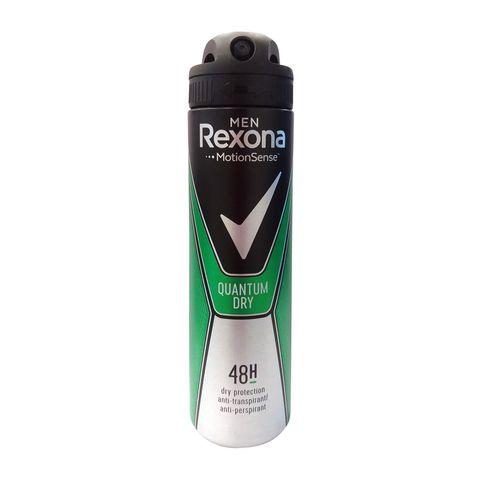 Rexona Men Quantum Dry Део спрей против изпотяване за мъже х150 мл