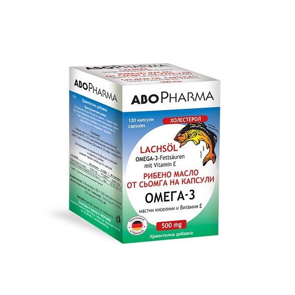 Рибено масло от сьомга с Омега 3 мастни киселини и Витамин Е 500 мг x120 капсули Abopharma