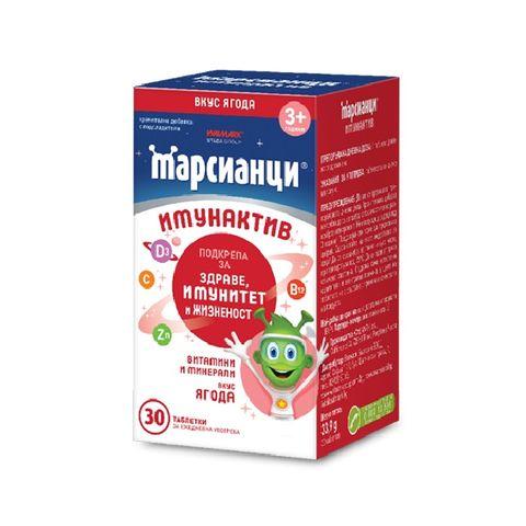 Walmark Марсианци Имунактив Ягода Витамини и минерали х30 таблетки за смучене