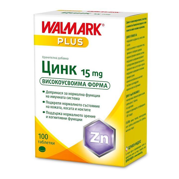 Walmark Цинк за красота и имунитет 15мг х100 таблетки