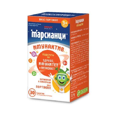 Walmark Марсианци Имунактив Портокал Витамини и минерали х30 таблетки за смучене
