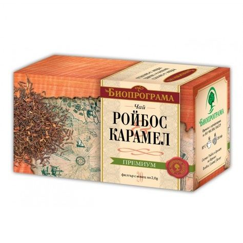 Биопрограма Премиум Чай Ройбос и Карамел х20 филтърни пакетчета