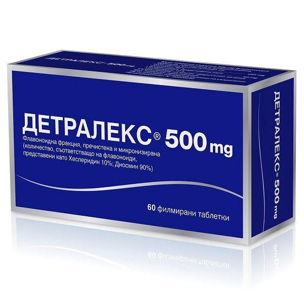 Детралекс при разширени вени и хемороиди 500мг х60 таблетки - Servier