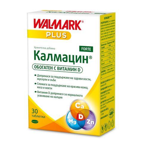 Walmark Калмацин Форте за коса, кожа, нокти и кости х30 таблетки