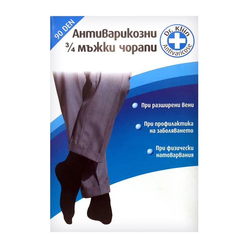 Чорапогащи за компресия от разширени вени - варикози
