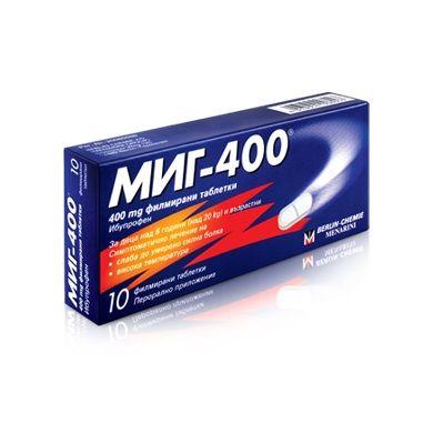 Миг 400 при болка и висока температура 400 мг х10 таблетки Berlin Chemie