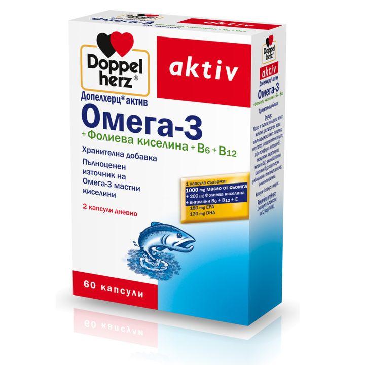 Doppelherz Aktiv Омега-3 + Фолиева киселина + B6 + B12 x60 капсули