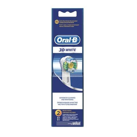 Oral B 3D White Накрайник за електрическа четка за зъби x2 броя