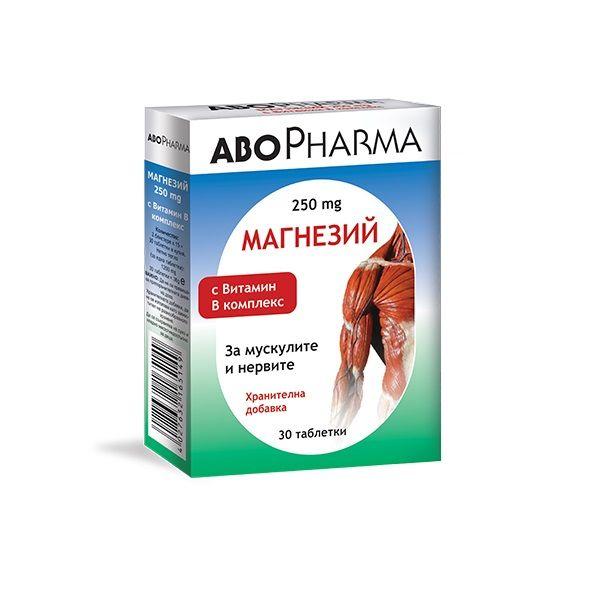 Магнезий + Витамин Б комплекс 250мг х30 таблетки Abopharma