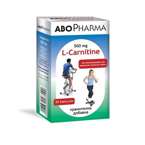 Л-Карнитин 500мг х30 капсули Abopharma