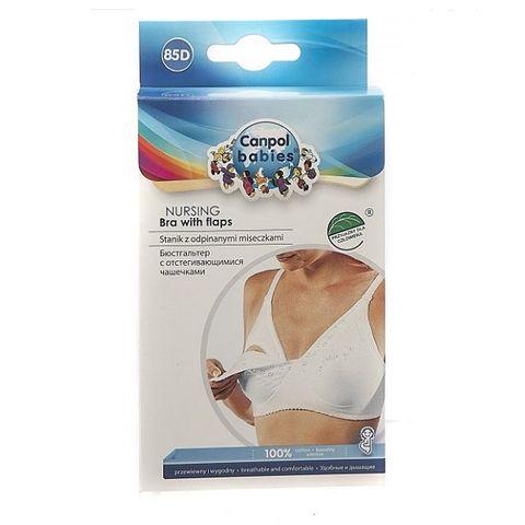 Canpol babies Сутиен за кърмене със свалящи се чашки - размер 85D