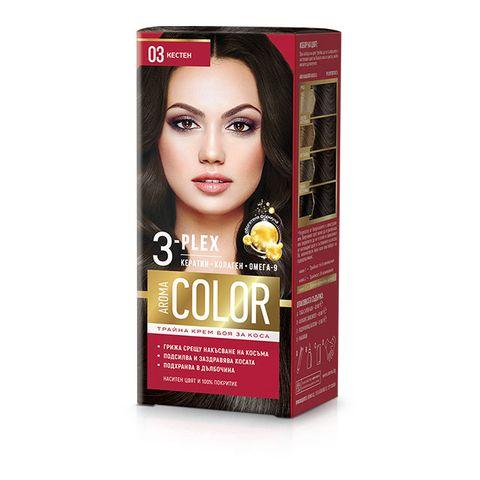 Aroma Color Дълготрайна крем-боя за коса, цвят 03 Кестен