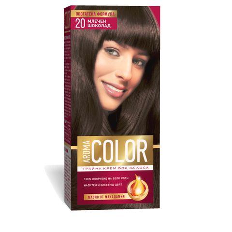 Aroma Color Дълготрайна крем-боя за коса, цвят 20 Млечен шоколад