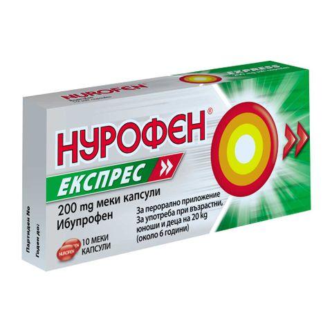 Нурофен Експрес при висока температура и болки 200 мг х10 капсули