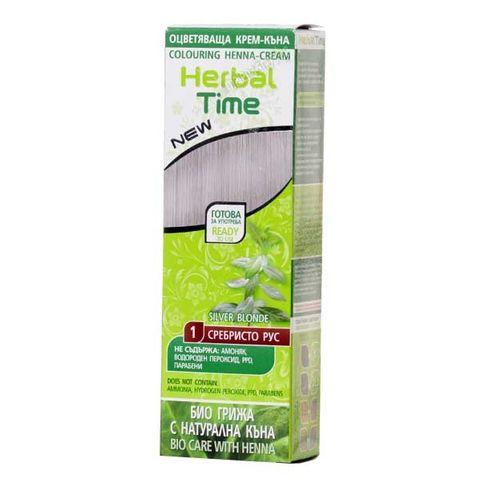 Herbal Time Оцветяваща крем - къна за коса, цвят 01 Сребристо рус х75 мл
