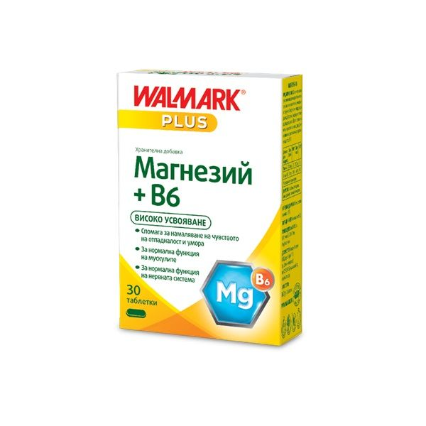 Walmark Plus Магнезий + Витамин Б6 х30 таблетки
