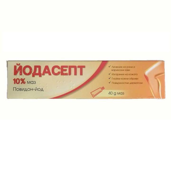 Йодасепт 10% Маз Унгвент при рани и инфекции х40 грама