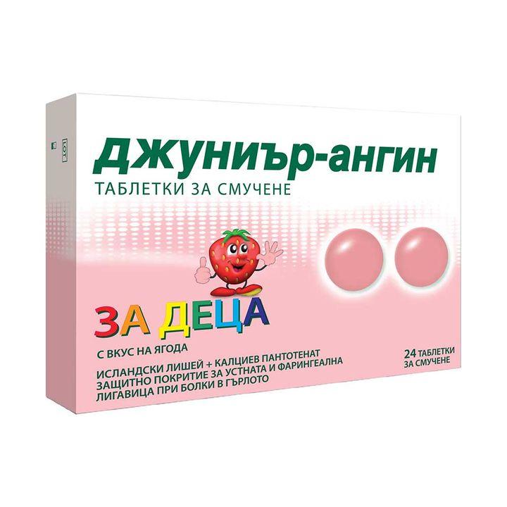 Джуниър-Ангин Таблетки за смучене за деца при възпалено гърло х24 бр