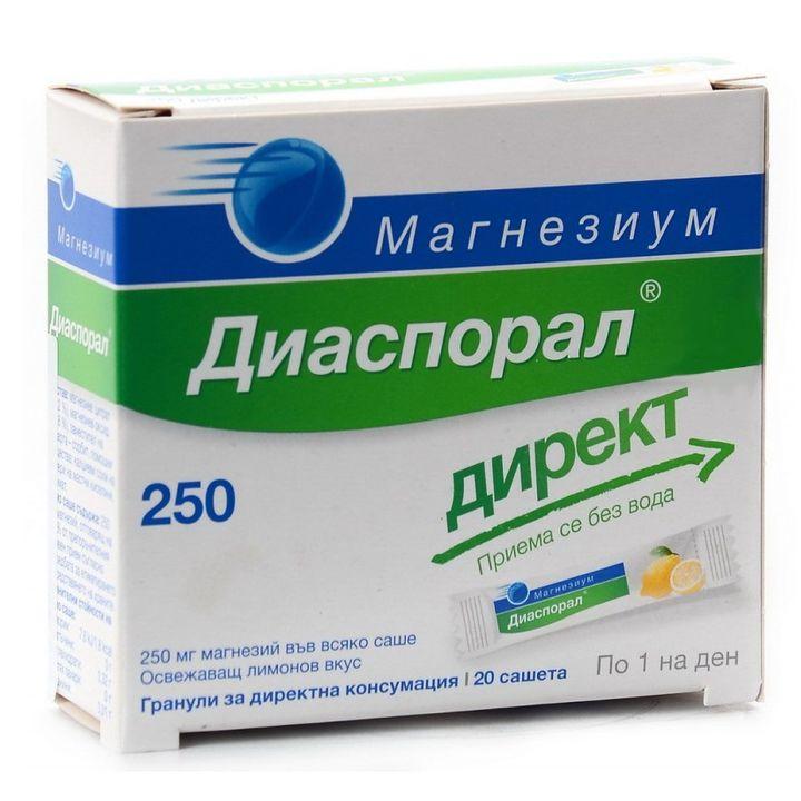 Diasporal  Magnesium Директ при дефицит на магнезий 250 мг х20 сашета
