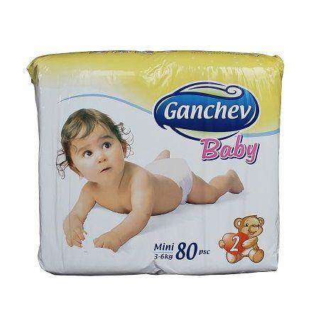 Ganchev Baby 2 Mini Пелени за бебета и деца 3-6кг х80 броя