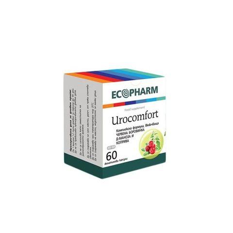 Urocomfort за здрави пикочни пътища x60 капсули