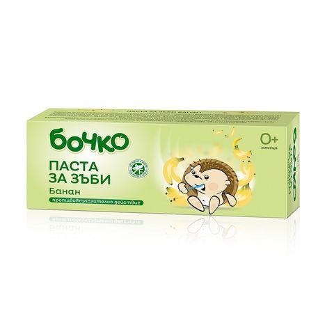 Бочко Паста за зъби с банан за бебета и деца х50 мл