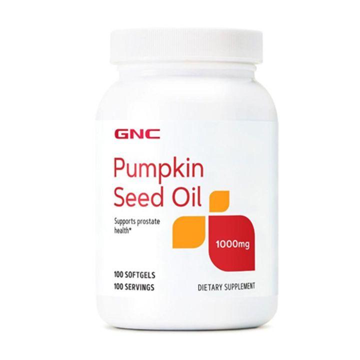 GNC Pumpkin Seed Oil Масло от Тиквено Семе за простатата 1000мг х100 капсули