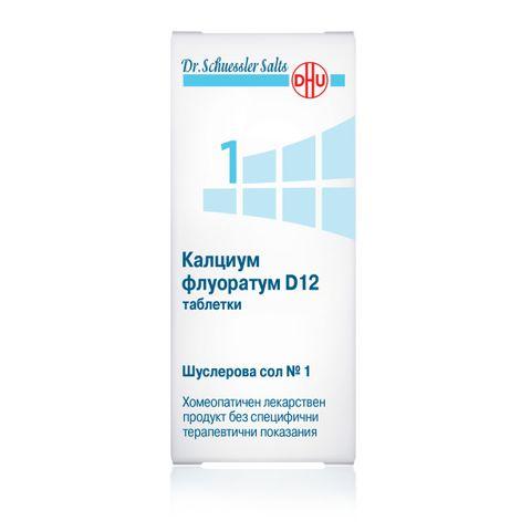 Шуслерова сол No.1 Калциум Флуоратум D12 против стареене на кожата x200 таблетки