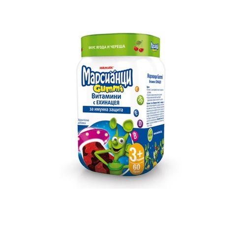 Walmark Марсианци Гъми с Ехинацея Мултивитамини за х60 желирани марсианчета