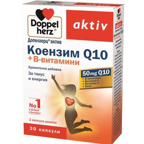 Doppelherz Aktiv Коензим Q10 + B витамини x30 капсули