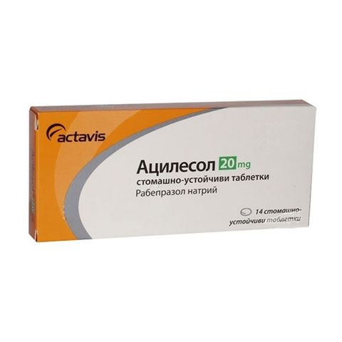 Ацилесол 20 mg х14 стомашно-устойчиви таблетки