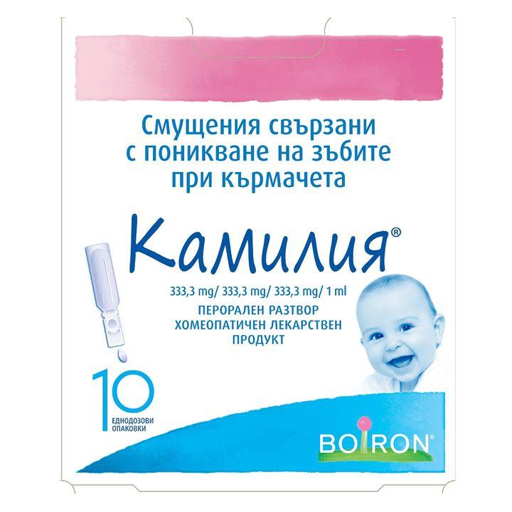 Boiron Камилия 1 мл х10 броя