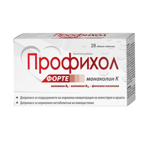 Профихол форте за поддържане на нормален холестерол x28 таблетки Naturprodukt