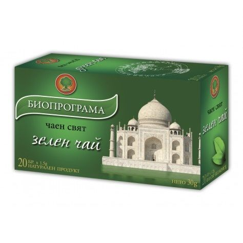 Биопрограма Зелен Чай  1,5 грама х20 филтърни торбички